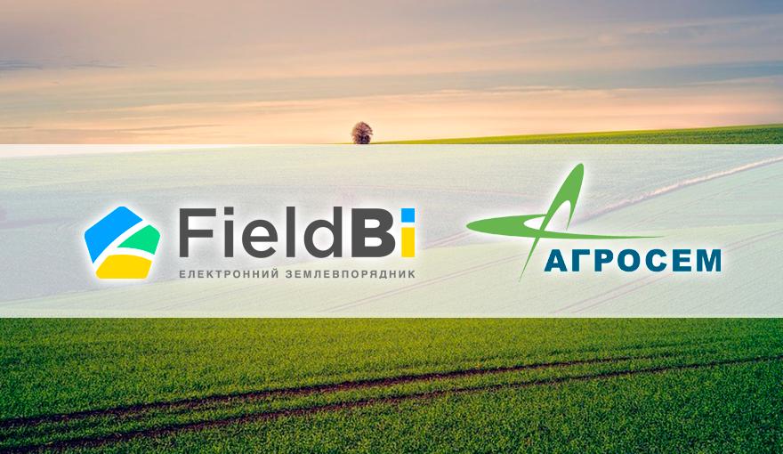 Підписано договір про співпрацю між FieldBI та Агросем
